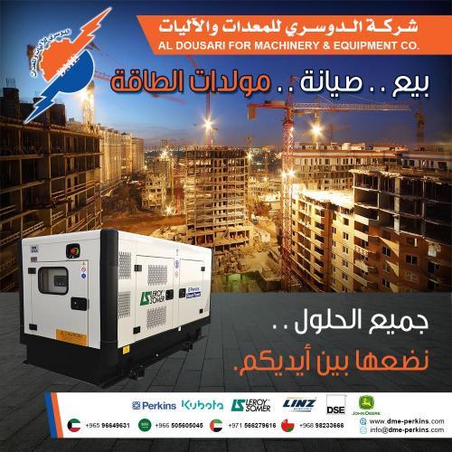 dme-perkins-generators (2)