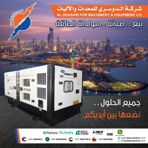 dme-perkins-generators (8)