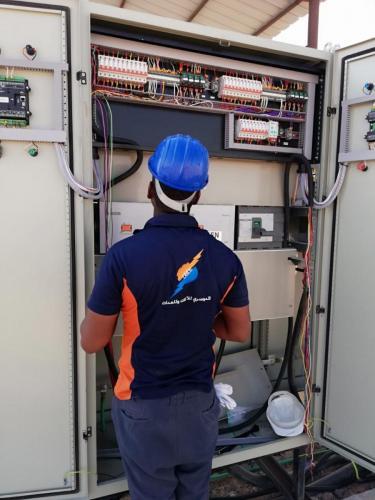 dme-electric-generators (4)